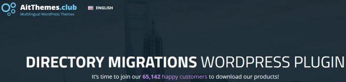AIT – Directory Migrations