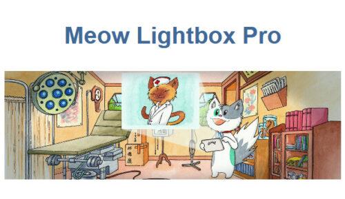 Meow Lightbox Pro