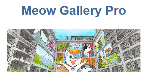 Meow Gallery (Pro)